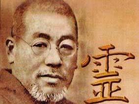 Mikao Usui 1